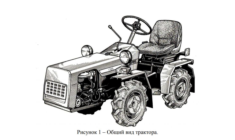 Минитрактор МТЗ 112