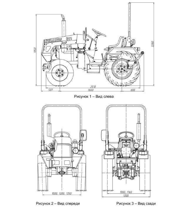 Схема МТЗ 311