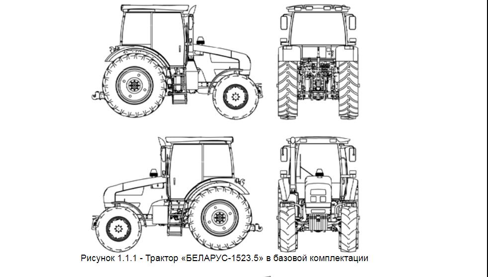 Схема МТЗ 1523