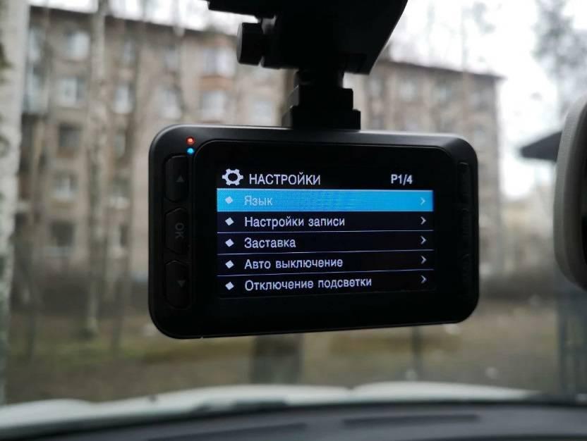 Описание видеорегистратора X8 компании Roadgid